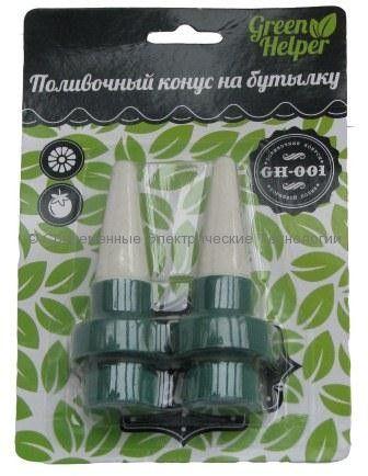 Конус-блюмат корневого полива цветов на бутылку (GB-001)