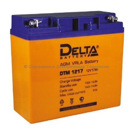 Аккумуляторная батарея DELTA 12В 17Ач (DTM 1217)