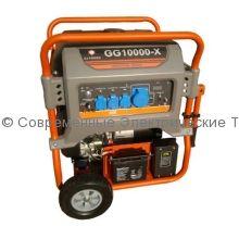 Газовый генератор 9.5кВт на раме REG (GG10000-X)