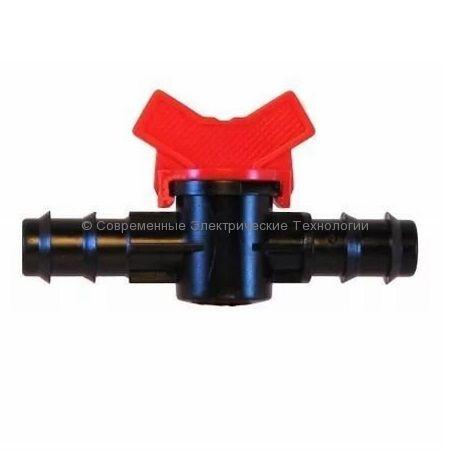 Кран заершеный для шланга 20мм (MV0120)
