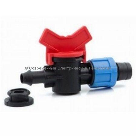 Стартовый кран для капельной ленты с резиновым уплотнителем (OV031708R)