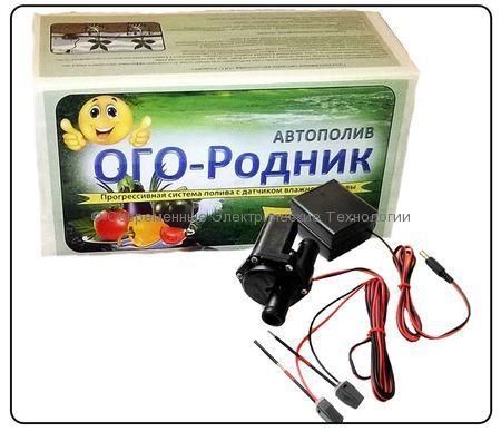 Контроллер автополива на батарейках c датчиком влажности Огородник-2