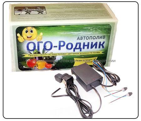 Контроллер автополива на батарейках c датчиком влажности Огородник-4