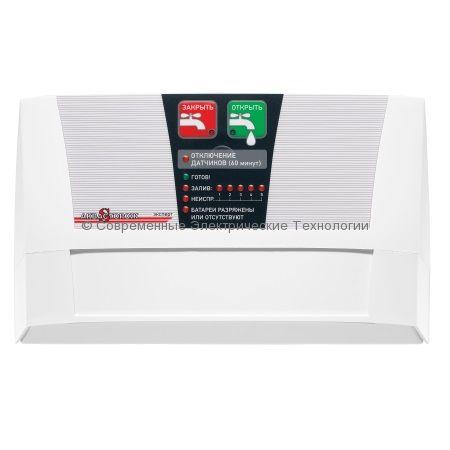 Контроллер протечек воды Аквасторож Эксперт (TK05)