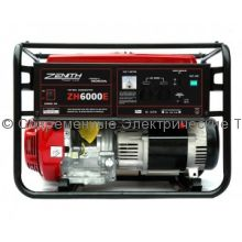 Бензиновый генератор Zenith ZH6000E 5.5кВА