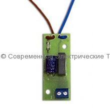 Датчик наличия сети 220В Бастион (ДНС-1)