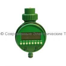 Электронный таймер с шаровым клапаном для полива питание от батареек (S538)