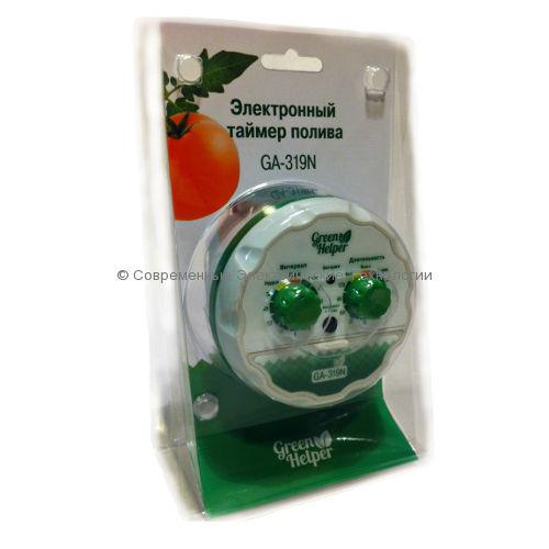 Электронный таймер для полива питание от батареек шаровый клапан (GA-319N)