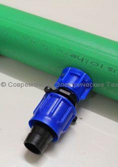 Старт-коннектор для капельной ленты с уплотнителем и поджимом
