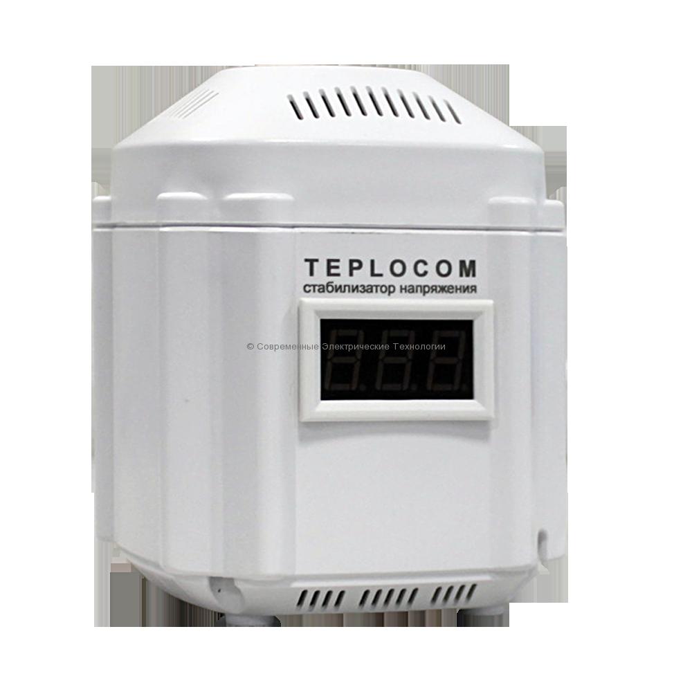 Cтабилизатор напряжения 1-фазный 222ВА Teplocom (ST-222/500-И)