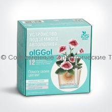 Устройство полива комнатных растений Ол Джи-12 (olGGol-12)