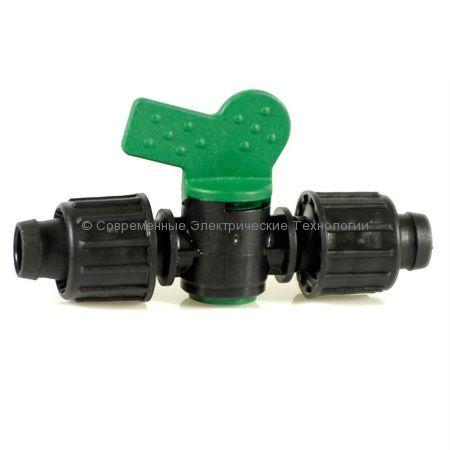 Проходной кран для капельной ленты 16мм (VTT)