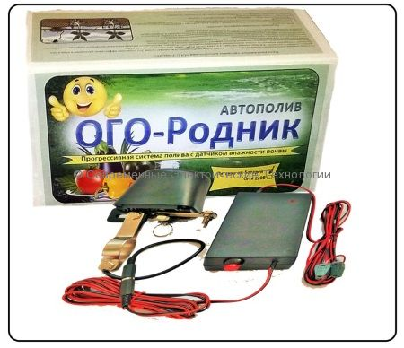 Контроллер автополива на батарейках c датчиком влажности Огородник-3