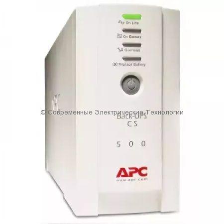 Источник бесперебойного питания APC Back-Up CS 500VA (BK500-RS)