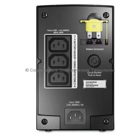 Источник бесперебойного питания APC Back-UPS RS 500 (BR500CI-RS)