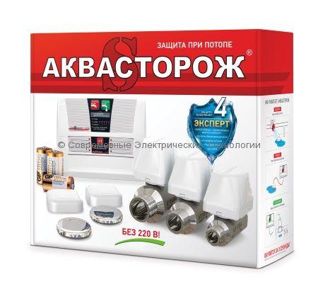 Комплект Аквасторож Эксперт 2*20 (ТН32)