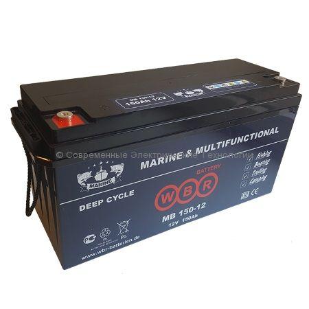 Аккумулятор тяговый герметичный 12В 150Ач (MB 150-12 WBR)