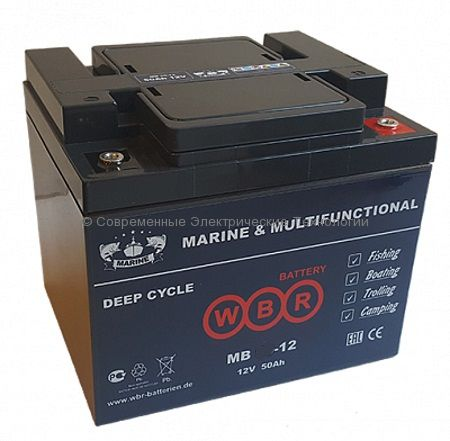Аккумулятор тяговый герметичный 12В 50Ач (MB 50-12 WBR)