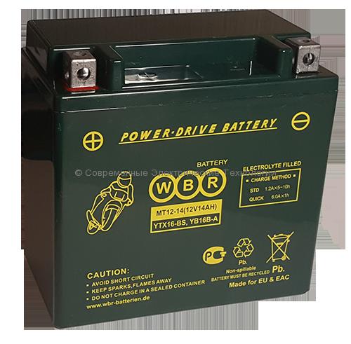 Аккумуляторная батарея стартерная WBR 12В 14Ач (MT 12-14-B)