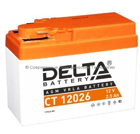 Аккумуляторная батарея стартерная DELTA 12В 2.6Ач (CT 12026)