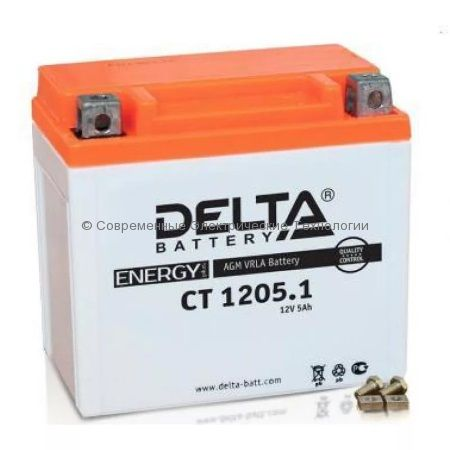 Аккумуляторная батарея стартерная DELTA 12В 5Ач (CT 1205.1)