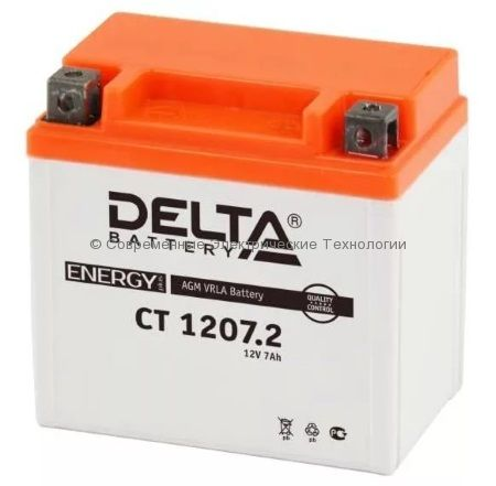 Аккумуляторная батарея стартерная DELTA 12В 7Ач (CT 1207.2)