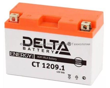 Аккумуляторная батарея стартерная DELTA 12В 9Ач (CT 1209.1)