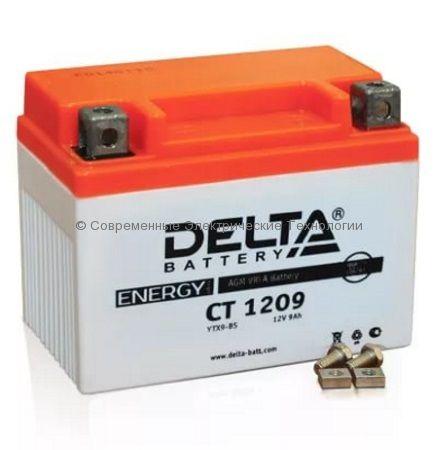 Аккумуляторная батарея стартерная DELTA 12В 9Ач (CT 1209)