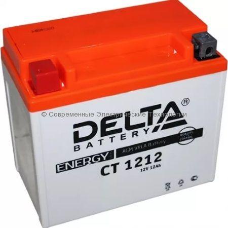 Аккумуляторная батарея стартерная DELTA 12В 12Ач (CT 1212)