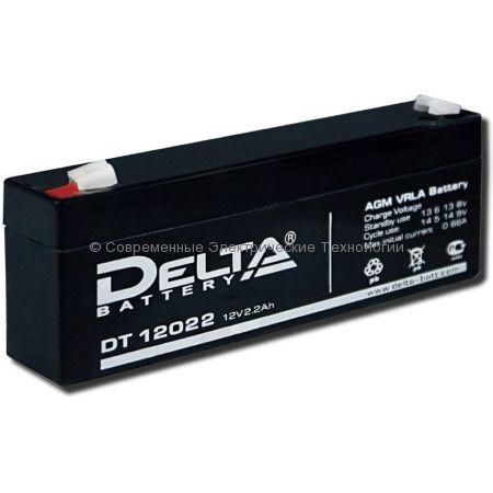 Аккумуляторная батарея DELTA 12В 2.2Ач (DT 12022)