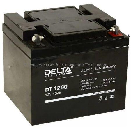 Аккумулятор DELTA 12В 40Ач (DT 1240)