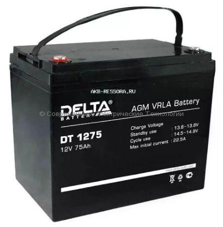 Аккумулятор DELTA 12В 75Ач (DT 1275)