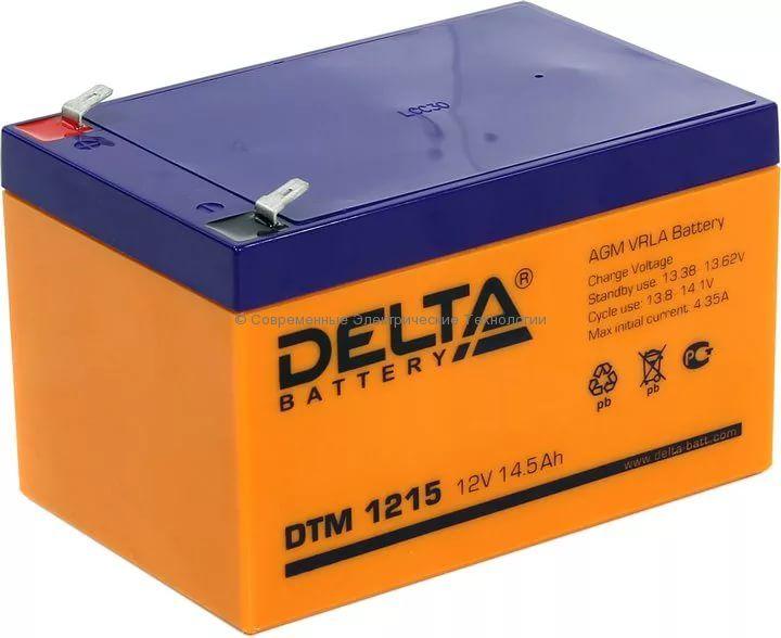Аккумуляторная батарея DELTA 12В 15Ач (DTM 1215)