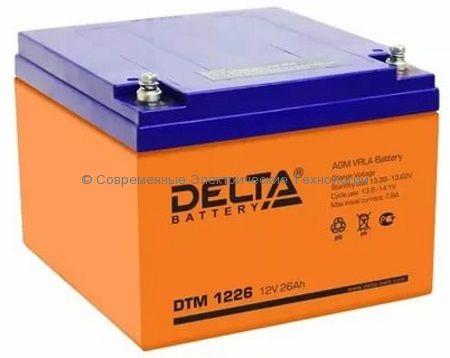 Аккумуляторная батарея DELTA 12В 26Ач (DTM 1226)