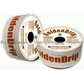 Капельная лента Golden Drip эмиттерная 18mil д.16мм, шаг эмиттеров 20см, расход 1.45л/час