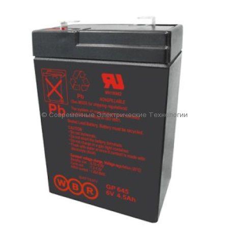 Аккумуляторная батарея 6В 4.5Ач (GP 645 WBR)