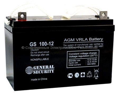 Аккумулятор General Security GS 12В 100Ач (GS 100-12)