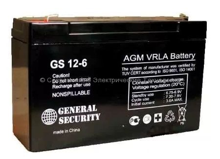 Аккумулятор General Security GS 6В 12Ач (GS 12-6)