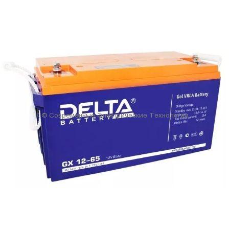 Аккумулятор гелевый DELTA 12В 65Ач (GX 12-65)