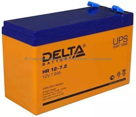 Аккумулятор DELTA 12В 7.2Ач (HR 12-7.2)