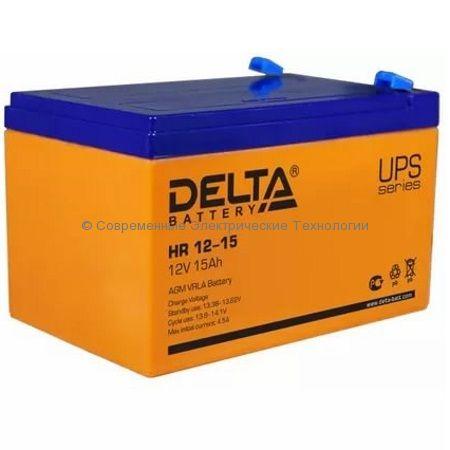 Аккумулятор DELTA 12В 15Ач (HR 12-15)