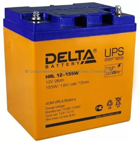 Аккумулятор DELTA 12В 28Ач (HRL 12-155W)