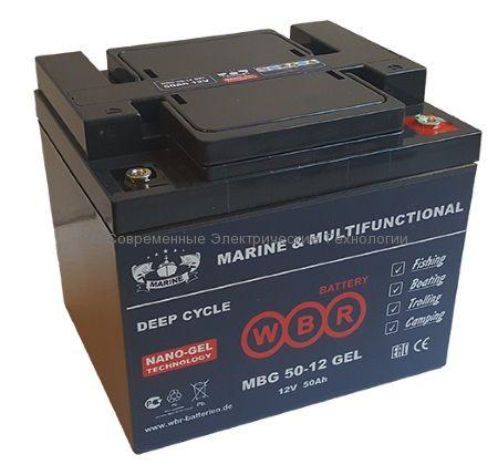 Аккумулятор тяговый гелевый 12В 50Ач (MBG 50-12 WBR)
