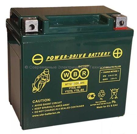 Аккумуляторная батарея стартерная WBR 12В 5Ач (MT 12-5)