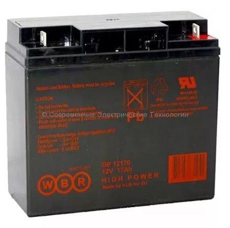 Аккумуляторная батарея 12В 17Ач (GP 12170 WBR)