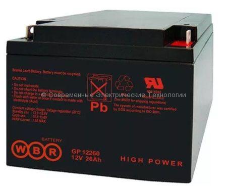 Аккумуляторная батарея 12В 26Ач (GP 12260 WBR)