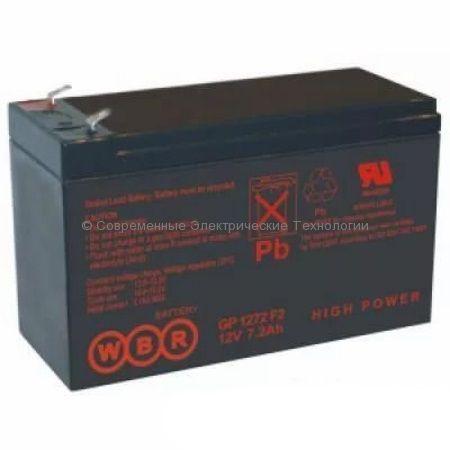 Аккумуляторная батарея 12В 7.2Ач (GP 1272 F2 28W WBR)