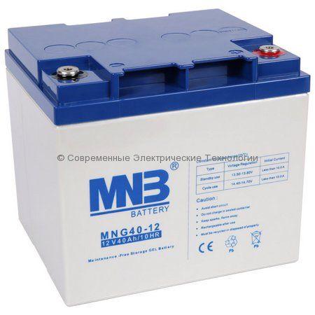 Аккумулятор гелевый MNB 12В 40Ач (MNG40-12)