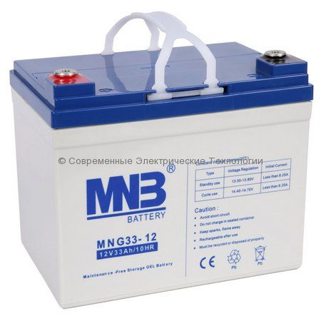 Аккумулятор гелевый MNB 12В 33Ач (MNG33-12)