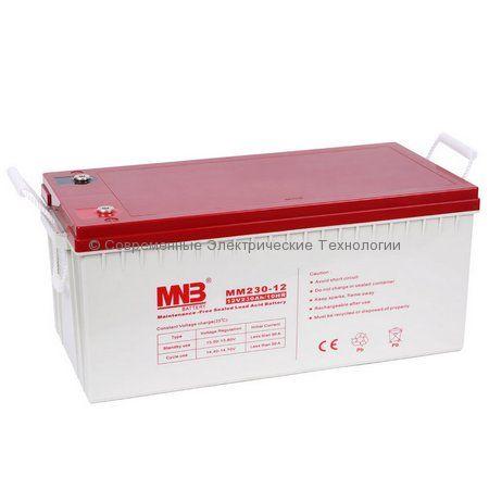 Аккумулятор MNB 12В 250Ач (MM250-12)